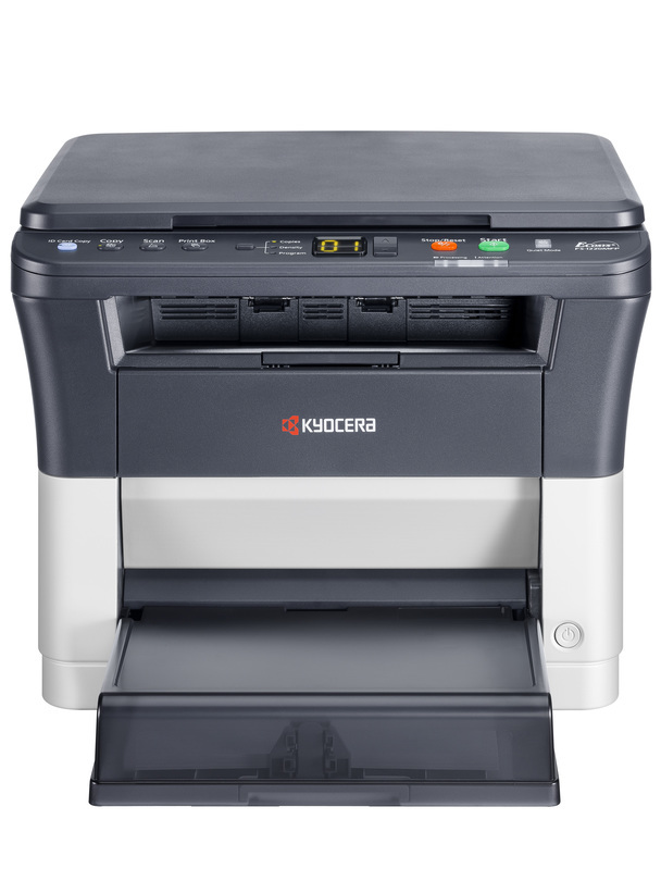 Kyocera ECOSYS FS-1220MFP printer available ot lease or purchase.
