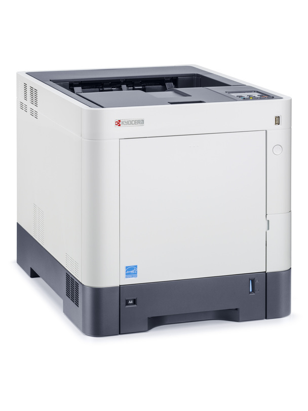 Kyocera ECOSYS P6130cdn printer available ot lease or purchase.